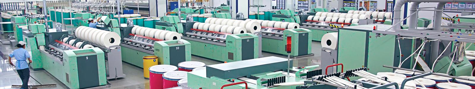 Indorama Kokand Textile
